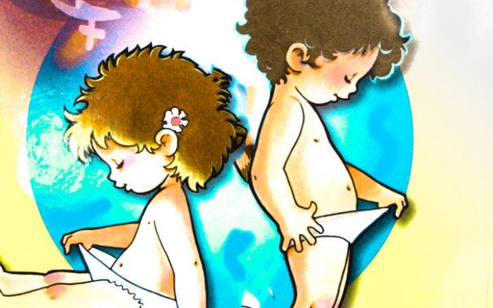 Особенности полового воспитания детей