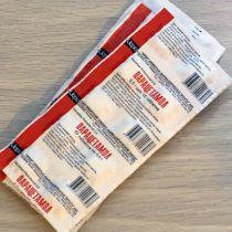 Можно ли давать детям парацетамол в таблетках
