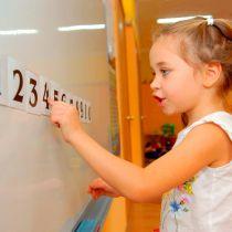 Как научить ребенка быстро считать