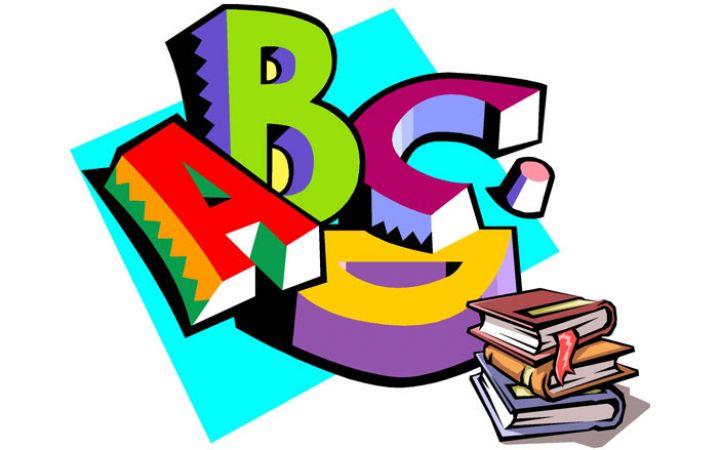 Методика обучения детей английскому языку