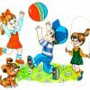 Детские народные подвижные игры