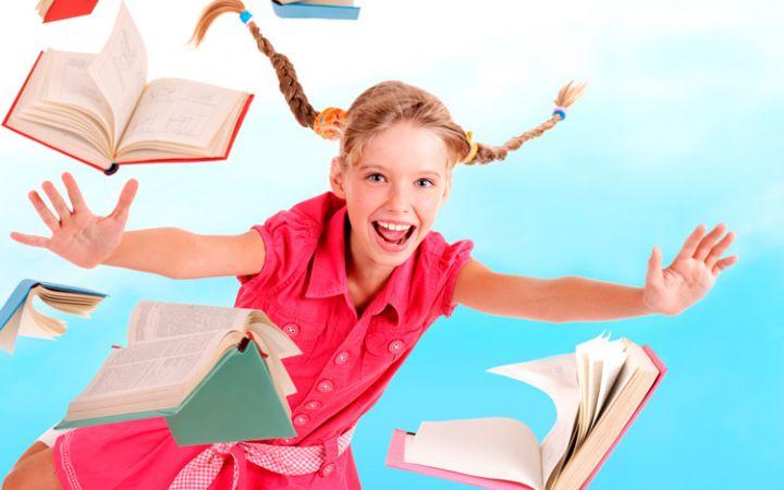 Учебно познавательная деятельность младших школьников
