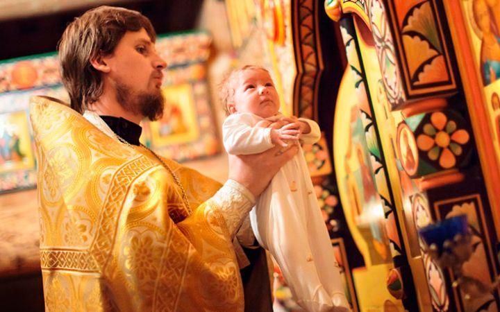 Крещение ребенка, что нужно знать