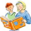 Упражнения для чтения, для детей