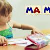 Развивающие игры для детей слоги