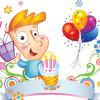 День рождения 4 года мальчику