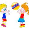 Игры для детей с мячом