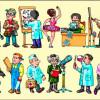 Знакомство детей с профессиями