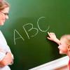 Английский для детей урок 12