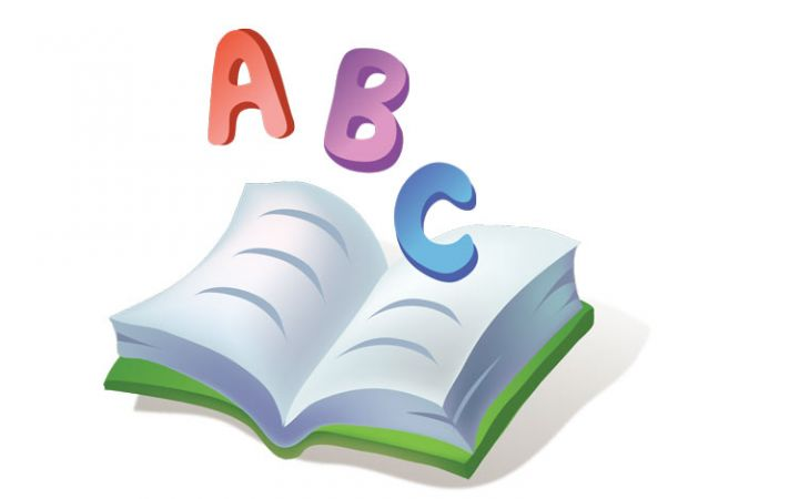 Английский для детей урок 13