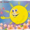 Праздник весны сценарий для начальной школы