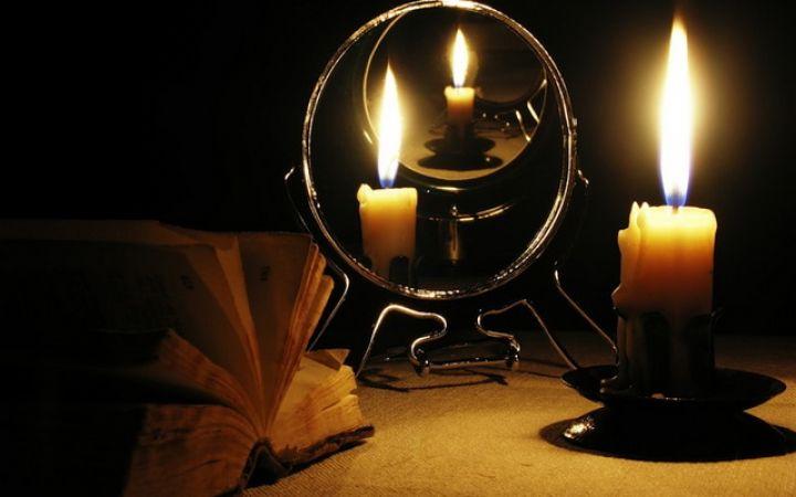 Рождественские гадания в ночь с 6 на 7 января