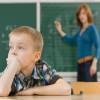 Игры для развития памяти и внимания у школьников