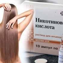 Никотиновая кислота для красоты волос