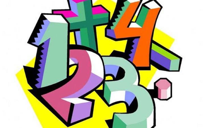 Математика: сложение обыкновенных дробей
