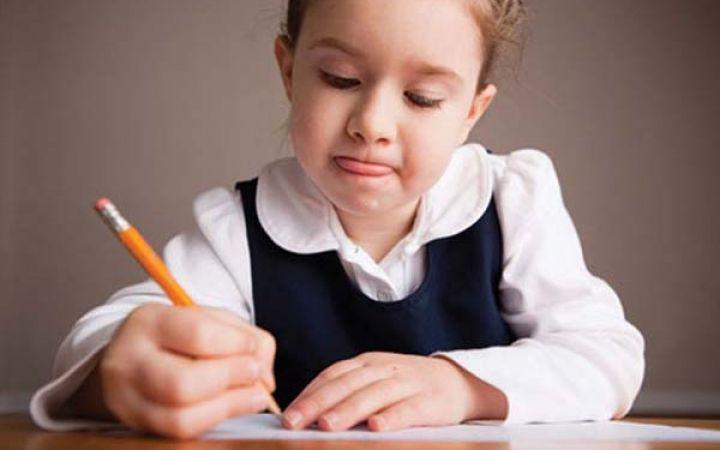 Синтаксический разбор предложения в начальной школе