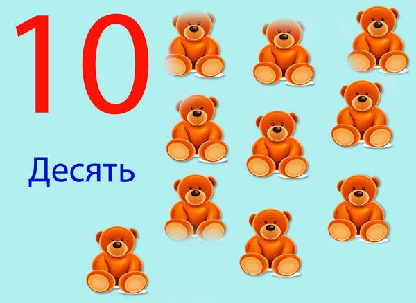 veselyiy--schet-kartochki-10