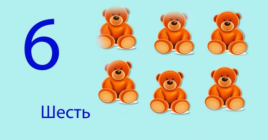 veselyiy-schet-kartochki-6