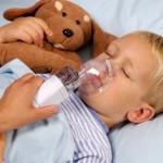 bronhialnay astma u ludei