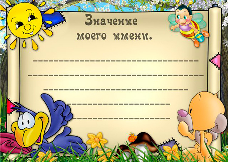 fotoalbom-dly-rebenka-