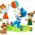 narodnie igri detym