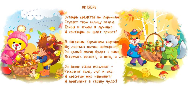 Выборка лучших стихов для детей