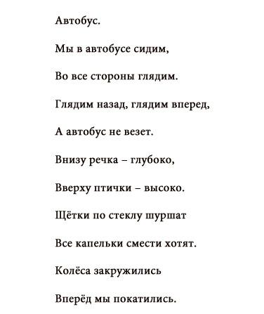 uprazneniy-dly-glaz-4