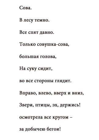 uprazneniy-dly-glaz-5