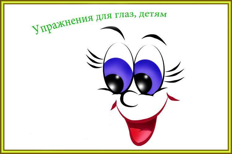Глаза макулодистрофия сухая форма