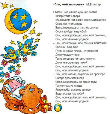kolibelnay-dly-detei