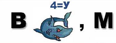 rebusi-dly-detei-7-8-9-let
