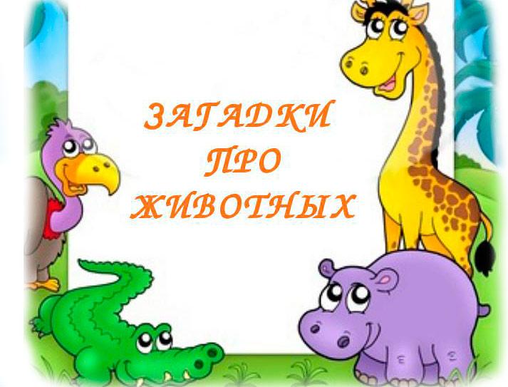 викторина про динозавров для детей с ответами