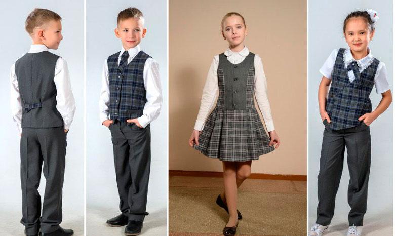shkolnay modnay forma