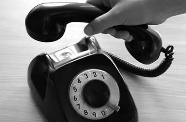 Как разыграть мужа по телефону