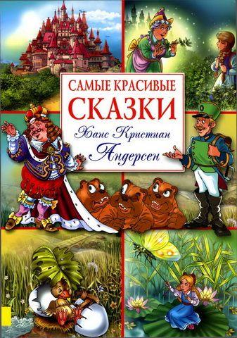 книги для детей с иллюстрациями