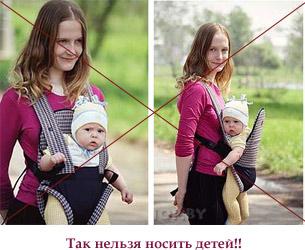 так нельзя носить ребенка