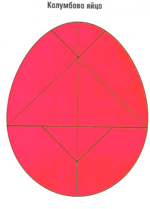 Колумбово яйцо схемы для детей своими руками