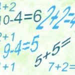 примеры на сложение и вычитание в пределах 10