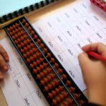 ментальная арифметика - уроки на умножение и деление