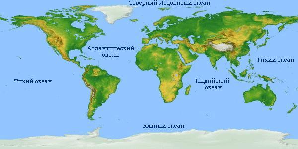 сколько океанов на земле и их названия