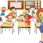 каникулы в школе
