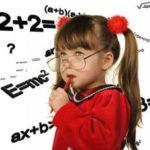 правила умножения и деления